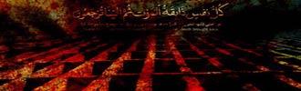شب هفتم- مرگ و گذر دنیا