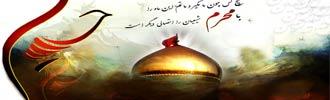 شب پنجم-  همسفر امام حسین شدن 1