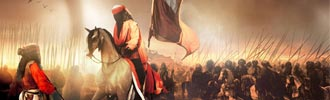 شب پنجم محرم 1395