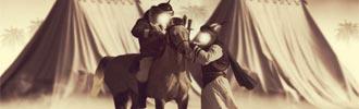 شب هشتم محرم 1395
